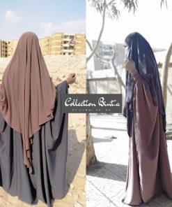 Bint.a Collection